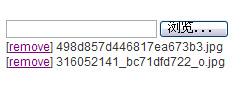 jQuery Multiple File Upload Plugin